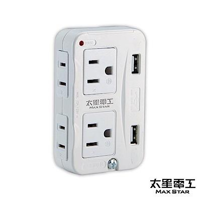 [買一送一] 太星電工 3P+2P節能分接器/附雙USB充電 AE334