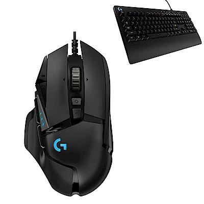 羅技 G502 Hero電競滑鼠+G213 RGB電競有線鍵盤