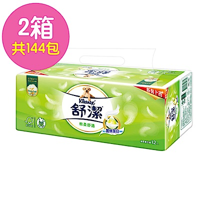 (兩箱組)舒潔棉柔舒適抽取衛生紙 110抽*12包*6串/箱