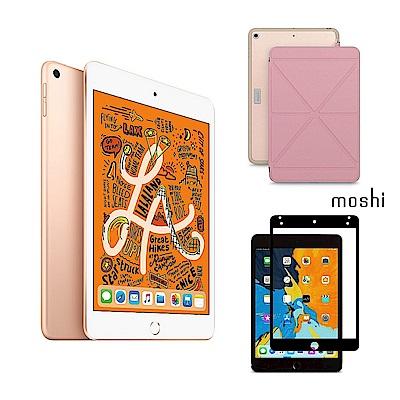 Apple超值組- iPad mini <b>5</b> 256G+Moshi 多角度保護套+保護貼