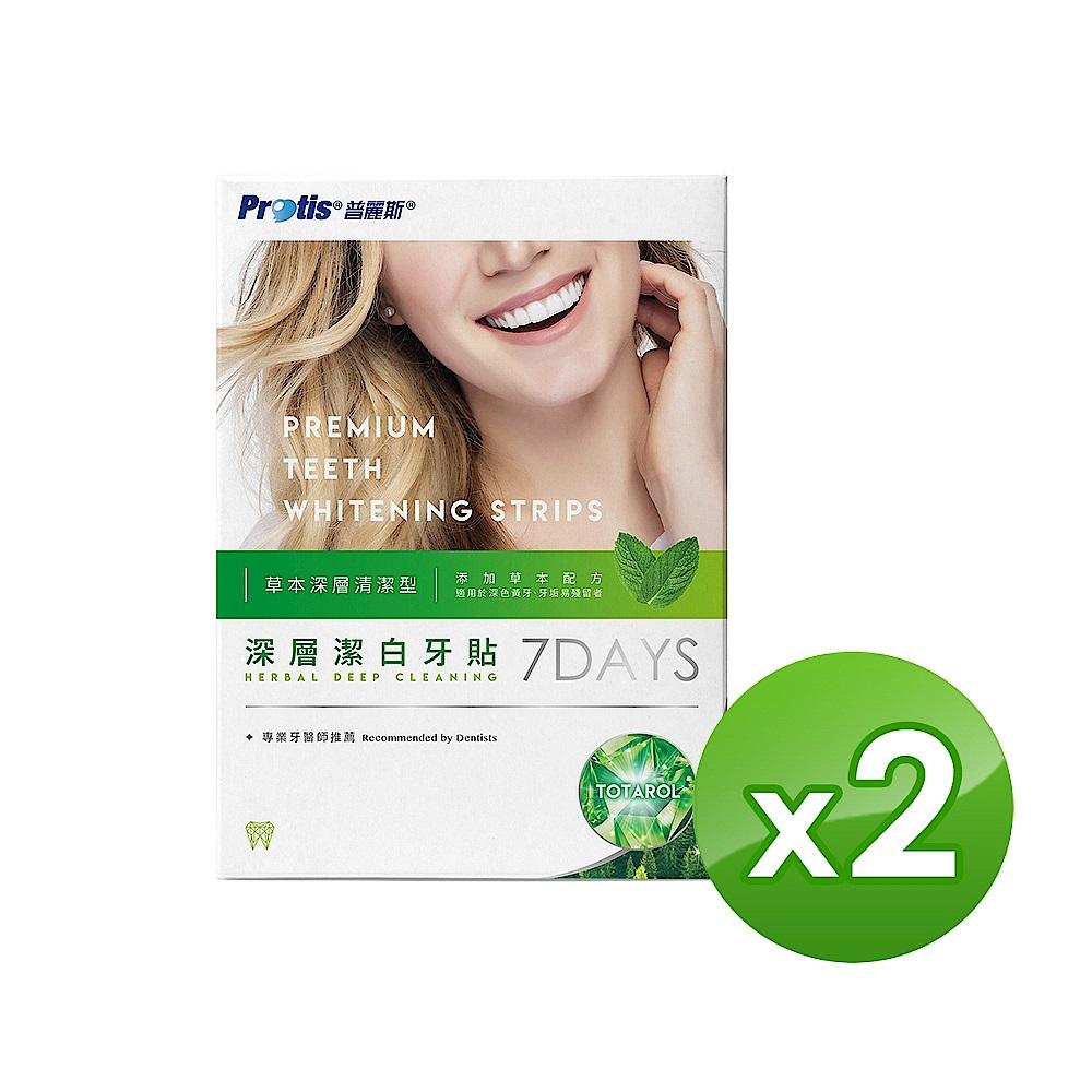 Protis普麗斯 深層潔白牙貼(7天份)x2入組 product image 1