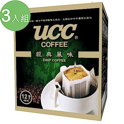 UCC 經典風味濾掛式咖啡(8gx12入) 超值3入組