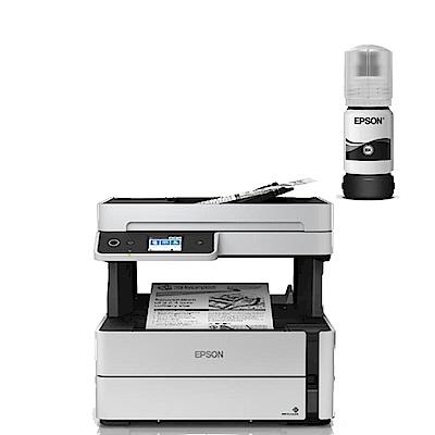 超值組-EPSON M3170 雙網傳真四合一黑白連續供墨印表機+1黑墨水 product thumbnail 2