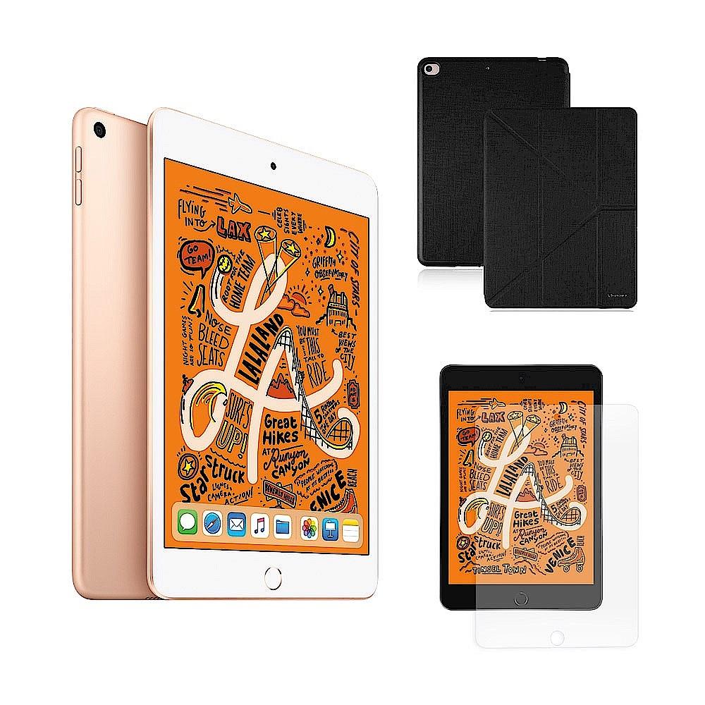 Apple超值組- iPad mini 5 64G +多角度保護殼 + 保護貼