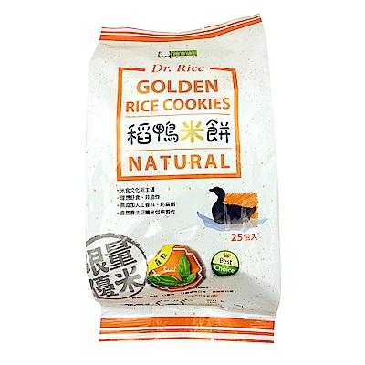 稻鴨米餅-美好人生Dr. Rice-寶寶米餅-黑胡椒&羅勒口味組合 product thumbnail 4