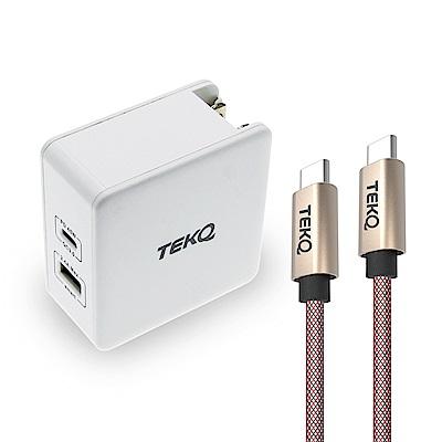 [組合] TEKQ 2孔 Type-C USB 57W PD QC3.0 iPhone 筆電 旅行快充充電器 +TEKQ uCable Type-C 高速傳輸充電線-120cm product thumbnail 2