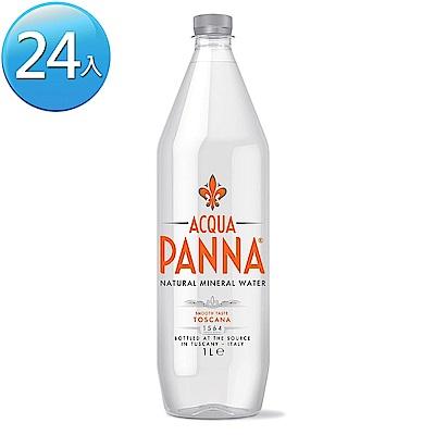 (活動)Acqua Panna普娜 天然礦泉水-寶特瓶(1000mlx12瓶)x2箱