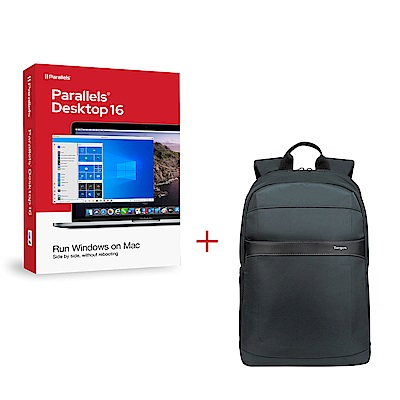 """[組合] Parallels Desktop 16 for Mac 標準版+Targus Geolite Plus Multi-Fit 15.6"""" 後背包"""