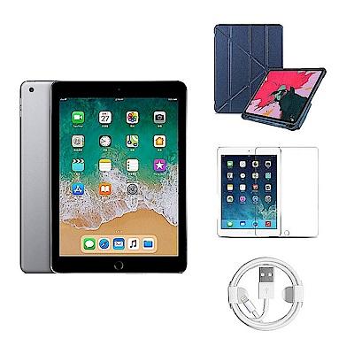 Apple超值組-2018 iPad 128G+保護殼+玻璃貼+2入組充電線