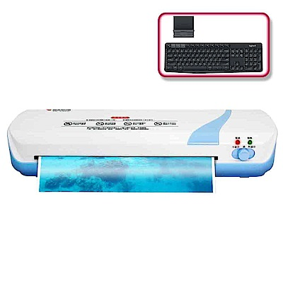 (震旦+羅技)MARUS A4冷/熱雙溫護貝機+羅技 K375s 無線鍵盤支架組合