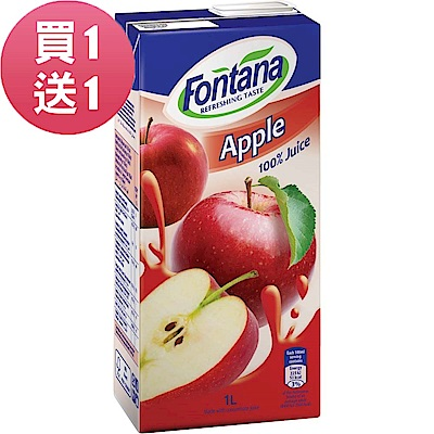 Fontana 蘋果汁(1000ml) 買一送一