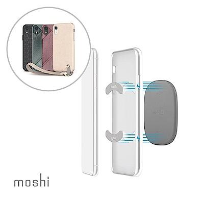 [超值組]Moshi Altra forXR 腕帶保護殼+磁吸固定基座組
