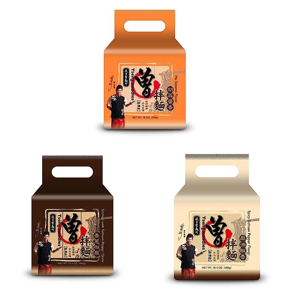 過海製麵所 曾拌麵 任選3包 product image 1