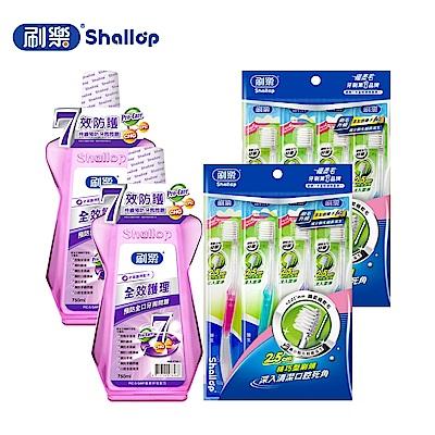 刷樂 經典熱銷保健組  (全效護理漱口水750mlX2+醫生牙刷8入)