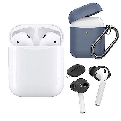 Apple超值組- 2019 AirPods (搭有線充電盒) + 掛勾保護套 + 耳機套