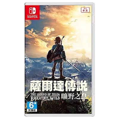 任天堂 Nintendo Switch 主機 電池持續加長 薩爾達傳說 曠野之息 組合 台灣公司貨 product thumbnail 4