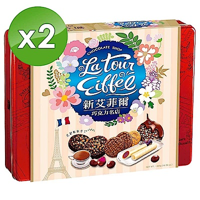 義美 新艾菲爾 巧克力名店禮盒(469g) X2盒