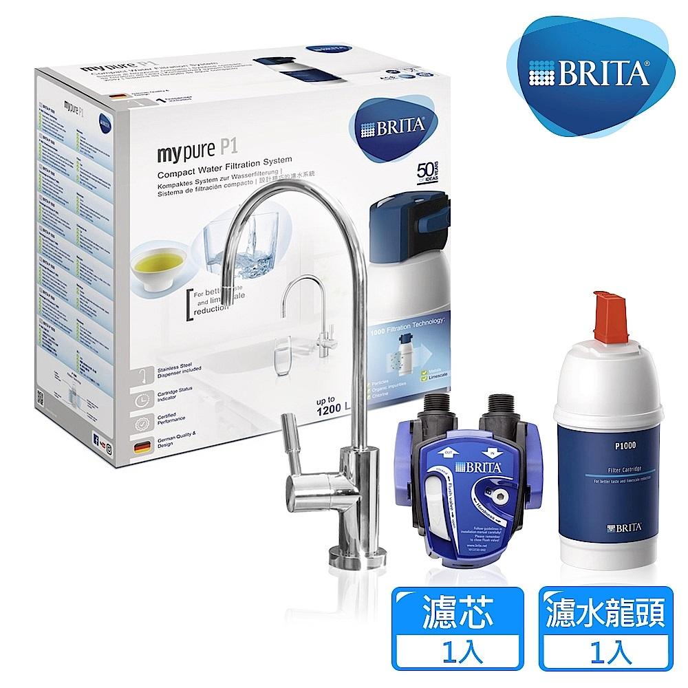 (組)[1機3芯下殺48折]BRITA mypure P1硬水軟化櫥下型濾水(含1芯)+P1000硬水軟化型(二入) product image 1