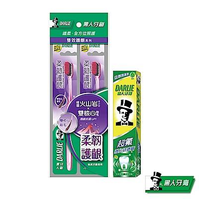 黑人 柔韌護齦牙刷2入 + 超氟牙膏  50g