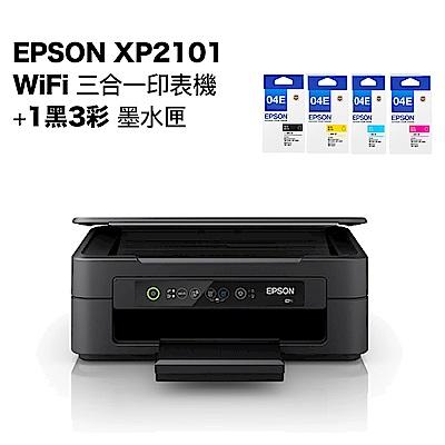 超值組-EPSON XP-2101 三合一WiFi雲端複合機+1黑3彩墨水。組合現省502