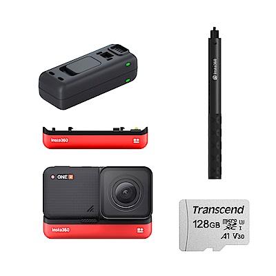 Insta360 ONE R 4K廣角 運動攝影機 豪華套裝組 (自拍桿+電池+智能快充+記憶卡)
