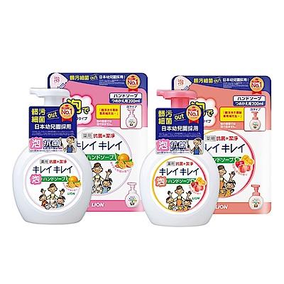 日本獅王LION 趣淨洗手慕斯 2+2組(清爽柑橘+清新果香) product thumbnail 2