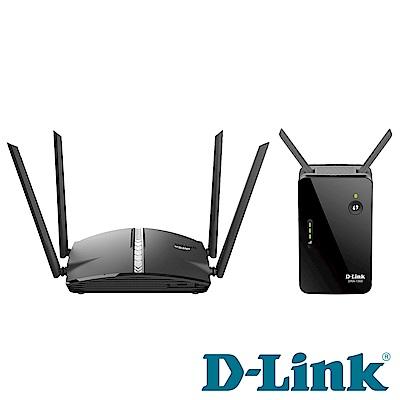 D-Link DIR-1360KIT AC1300 Wi-Fi Mesh無線網路分享器組合