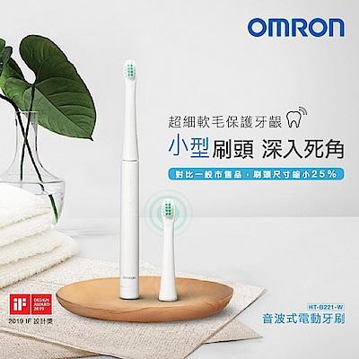 (超值組) OMRON歐姆龍 超輕量音波式電動牙刷HT-B221+超細軟毛刷SB-182