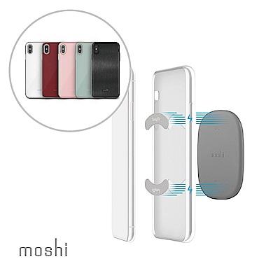 [超值組]Moshi IGlaze for XS Max 風尚晶亮保護殼+磁吸固定基座組