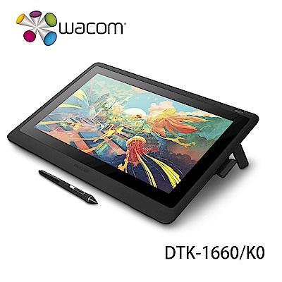 (送羅技無線滑鼠2隻+鍵鼠組2組)Wacom Cintiq 16 專業液晶感壓繪圖板 (DTK-1660/K0)
