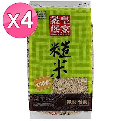 皇家穀堡 糙米(2.5kg) X4包