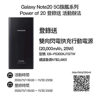 [送UAG+ 3000點] Samsung  Galaxy Note 20 5G (8G/256G) 6.7吋手機 product thumbnail 4