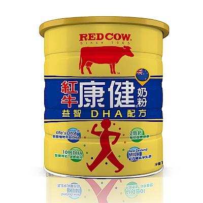 紅牛 康健奶粉-益智DHA配方(1.5kg)x2