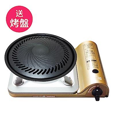 (組)[買就送日本岩谷圓形烤肉盤] IWATANI岩谷3.3kW薄型高效瓦斯爐