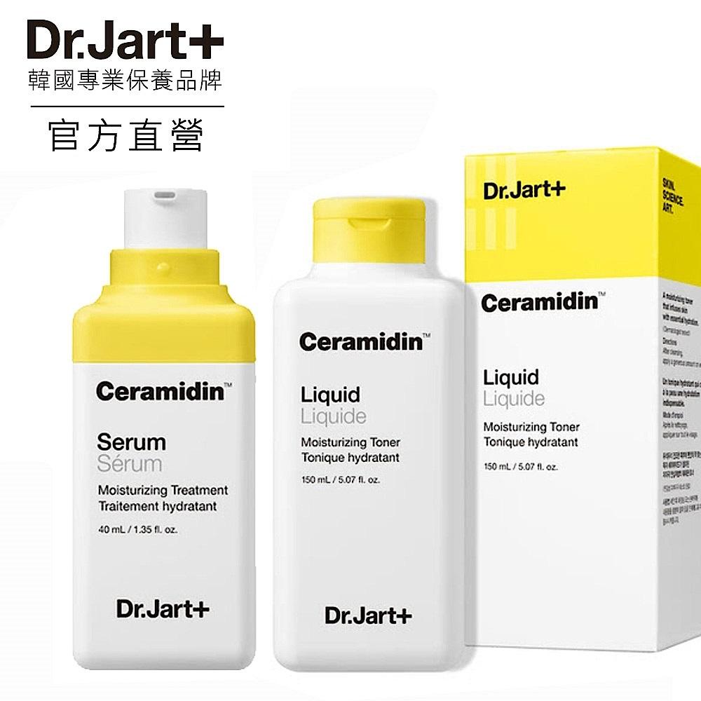 (即期品)Dr.Jart+神奇分子釘基礎保養組(凝露+精華)(效期至2020/09/19) product image 1