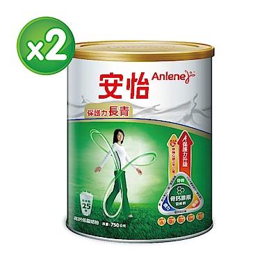 安怡 長青高鈣奶粉(750g) X2