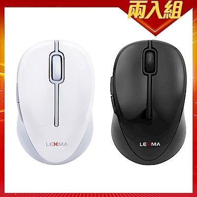 (兩入組)LEXMA M300R無線光學滑鼠(黑白兩色可選)
