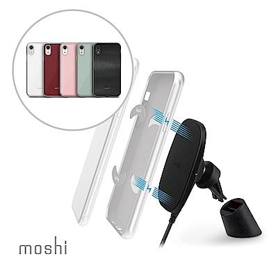 [超值組]Moshi iGlaze forXR風尚保護殼+磁吸無線充電手機車用支架