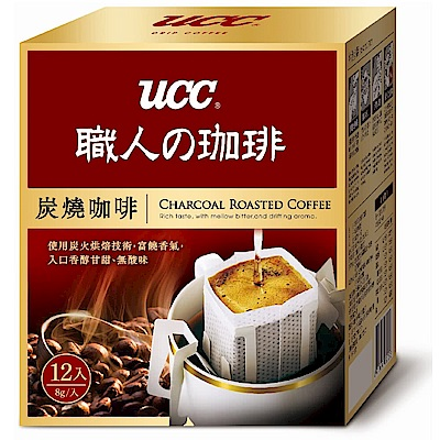 UCC 炭燒濾掛式咖啡(8gx12入) 超值3入組 product thumbnail 2
