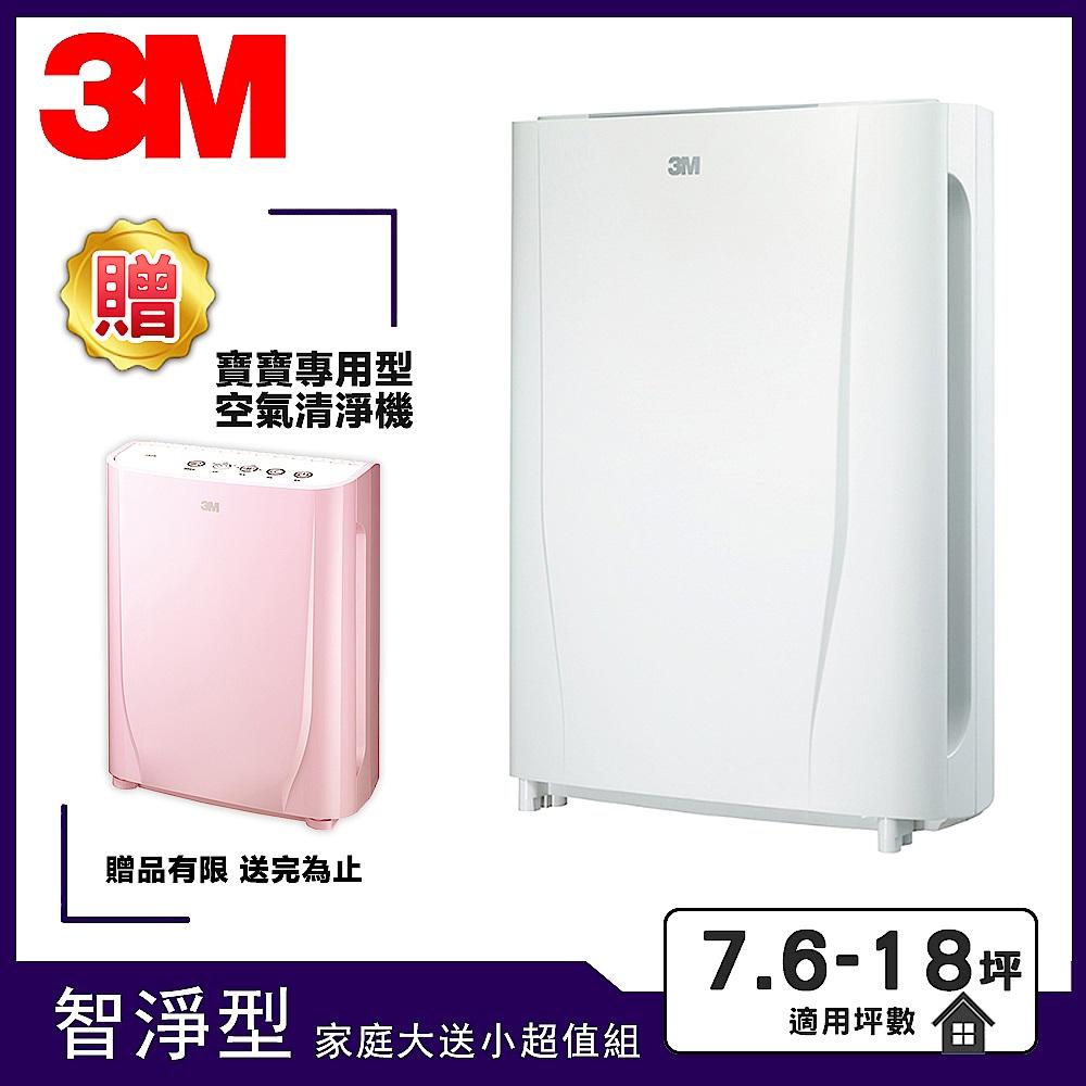 【限定組合】3M 7.6-18坪 淨呼吸智淨型+寶寶機(粉)
