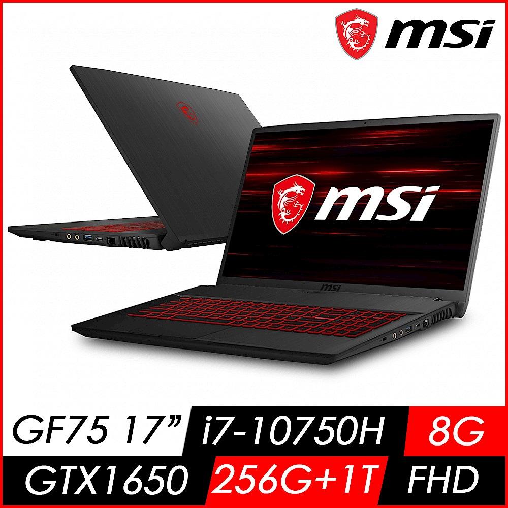 (送SONY真無線藍牙耳機) MSI微星 GF75 10SCXR-063TW 17吋電競筆電(i7-10750H/8G/1T+256G/GTX1650-4G/W10/FHD) product image 1