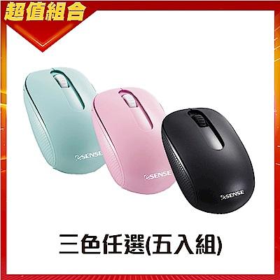 Esense EOM330 無線滑鼠極靜音(三色可選)(五入組)