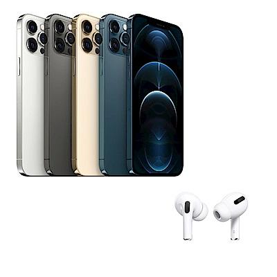 (Apple心動組合) iPhone 12 Pro Max 128G+AirPods Pro