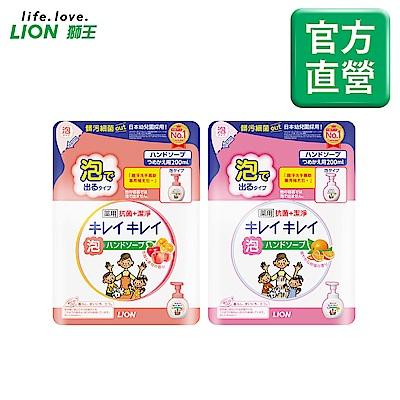 日本獅王LION 趣淨洗手慕斯補充包 200mlx2 (清爽柑橘+清新果香)