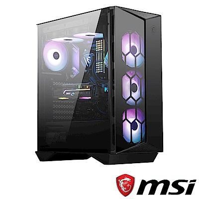(C+P) MSI微星 MPG A750GF 80 PLUS金牌認證電源供應器 + MSI微星 MPG GUNGNIR 110R 電腦機殼