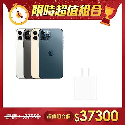 [週慶組] Apple iPhone 12 PRO 256G+20W USB-C 電源轉接器