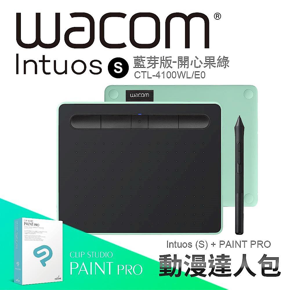 (送羅技M350滑鼠)【動漫達人包】Wacom Intuos Comfort Small 藍牙繪圖板(綠) product image 1
