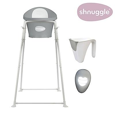 【英國Shnuggle】月亮澡盆四件組-皇家限定款-月亮澡盆+專用架U2+小小水瓢+變色溫度計