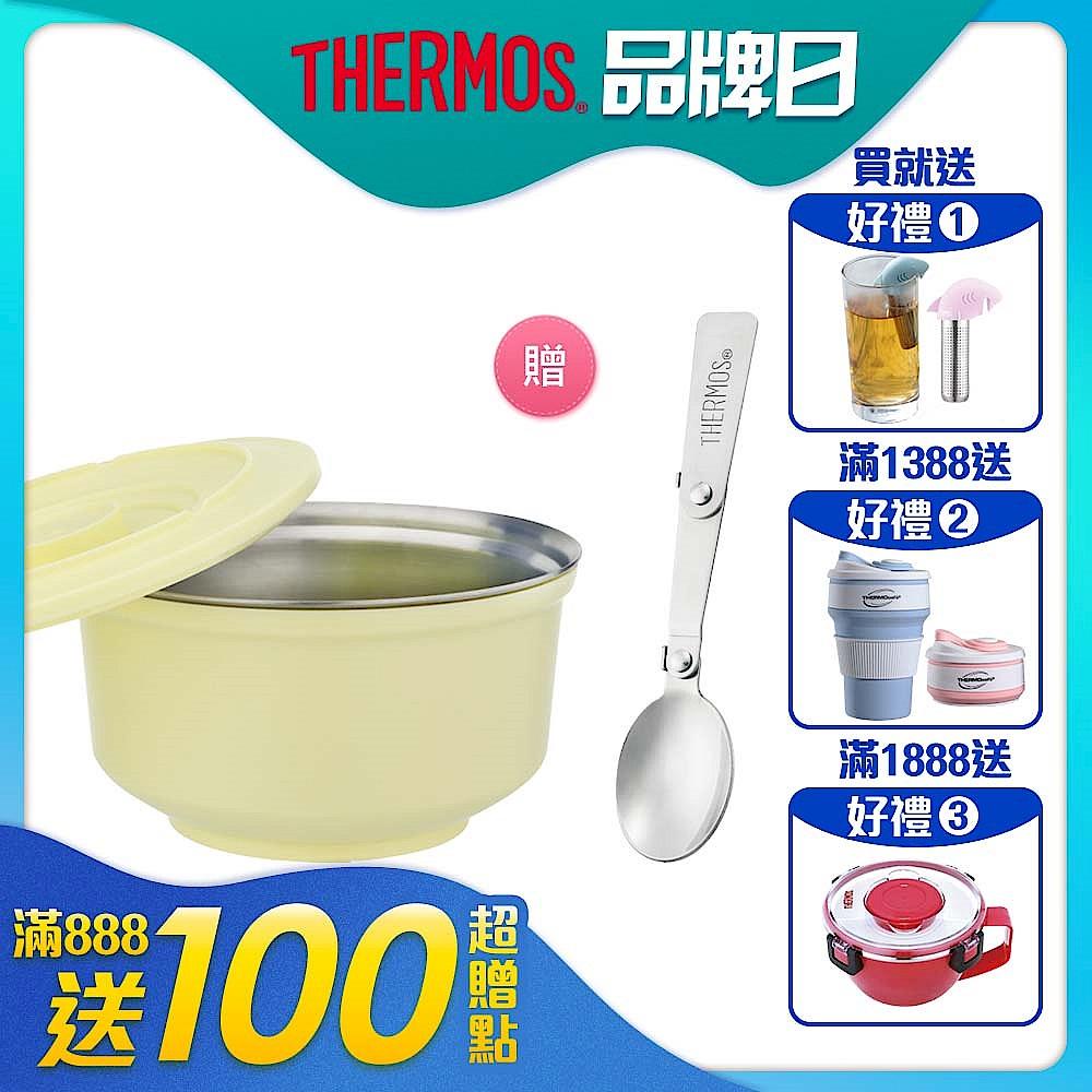 (組)[品牌日限定1+1]膳魔師 不鏽鋼兩用粉彩隔溫碗1.05L(奶油黃)+不鏽鋼折疊式餐具(湯匙) product image 1