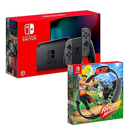 任天堂 Nintendo Switch 新款主機 續航加強版 灰 x 健身環大冒險